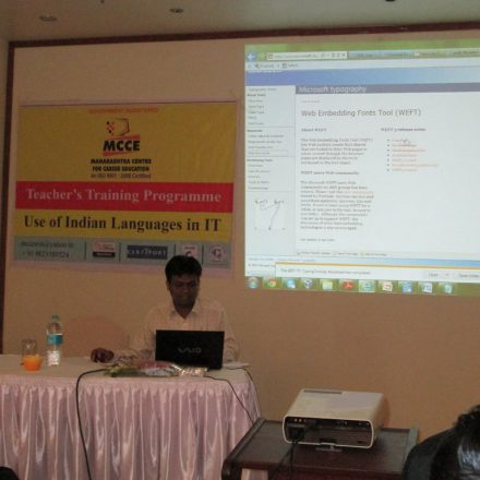Seminar-by-CDAC-for-MCCE-ATCs